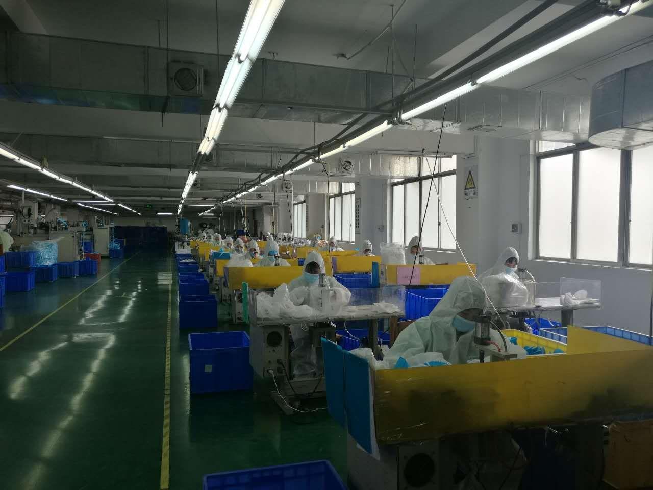 http://www.xqweigou.com/dianshangjinrong/102750.html