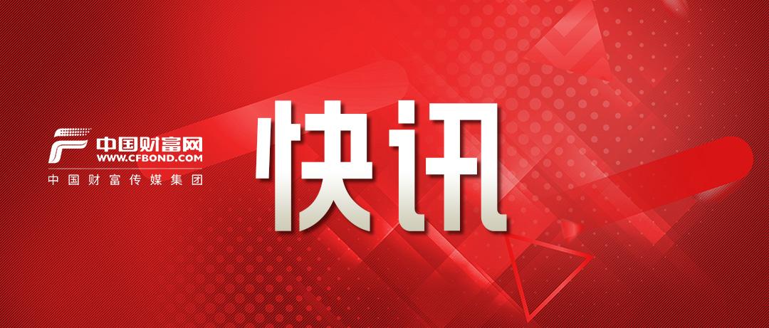 滬深交易所:延長春節休市時間 2月3日正常開市
