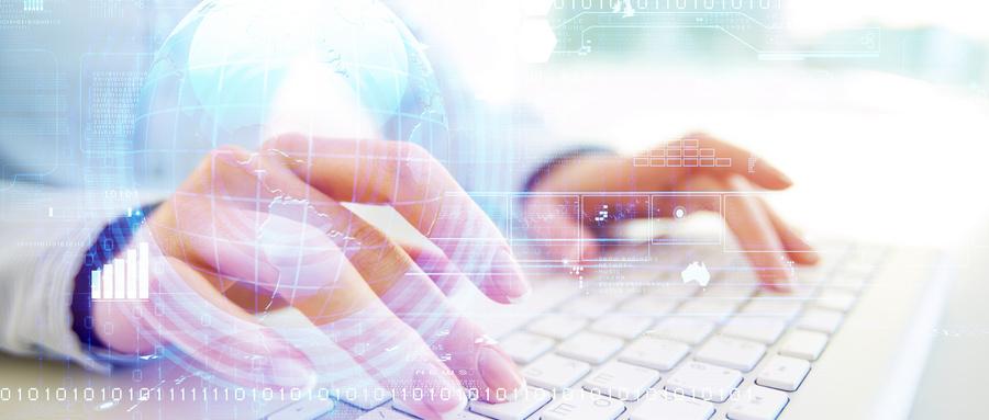 奇安信免费提供网络安全服务 支援新冠肺炎疫情防控