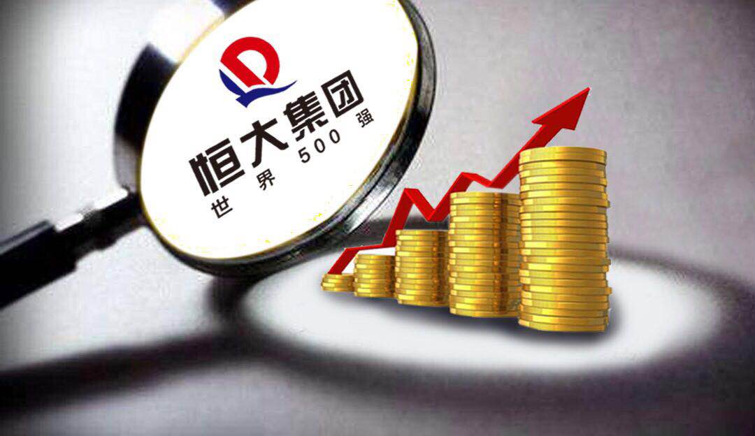 恒大集团向武汉市捐赠2亿元人民币