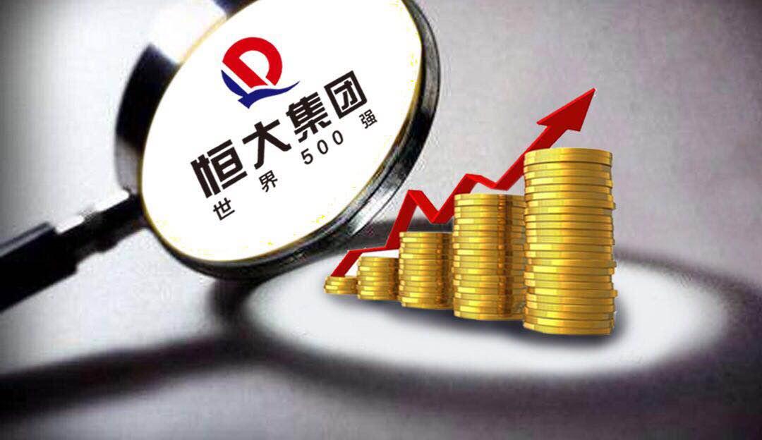 恒大集團向武漢市捐贈2億元人民幣