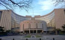 央行营管部:灵活运用货币政策工具 为辖区内金融机构提供多层次流动性支持
