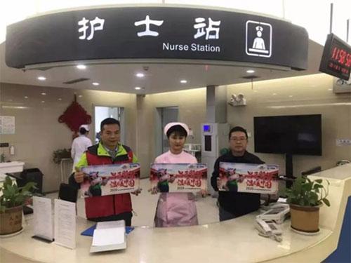九牧集团为武汉等地医疗机构全力提供设备检修保养服务