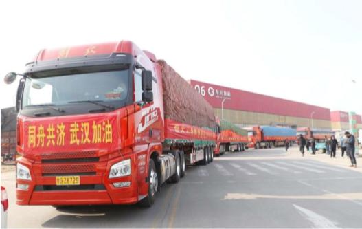 恒大人壽向武漢市捐贈 5000 噸新鮮蔬菜