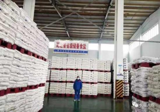 中鹽集團捐贈500萬元 全力保障鹽類產品穩定供應