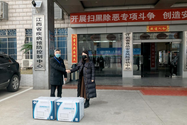 濟民可信已向數十家醫院捐助抗疫藥品
