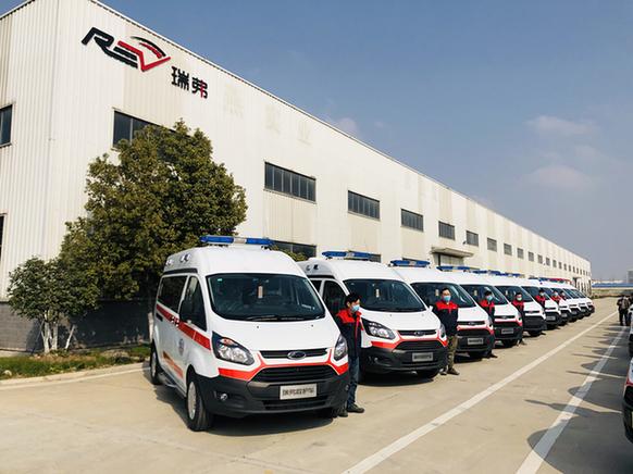 奇瑞瑞弗首批20輛負壓救護車今日交付