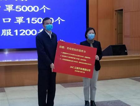 江淮汽車全球總動員打響疫情阻擊戰