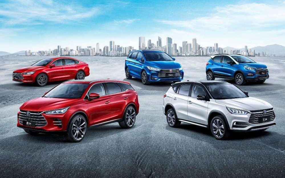 比亚迪:1月新能源汽车销售7133辆 同比下降75.12%