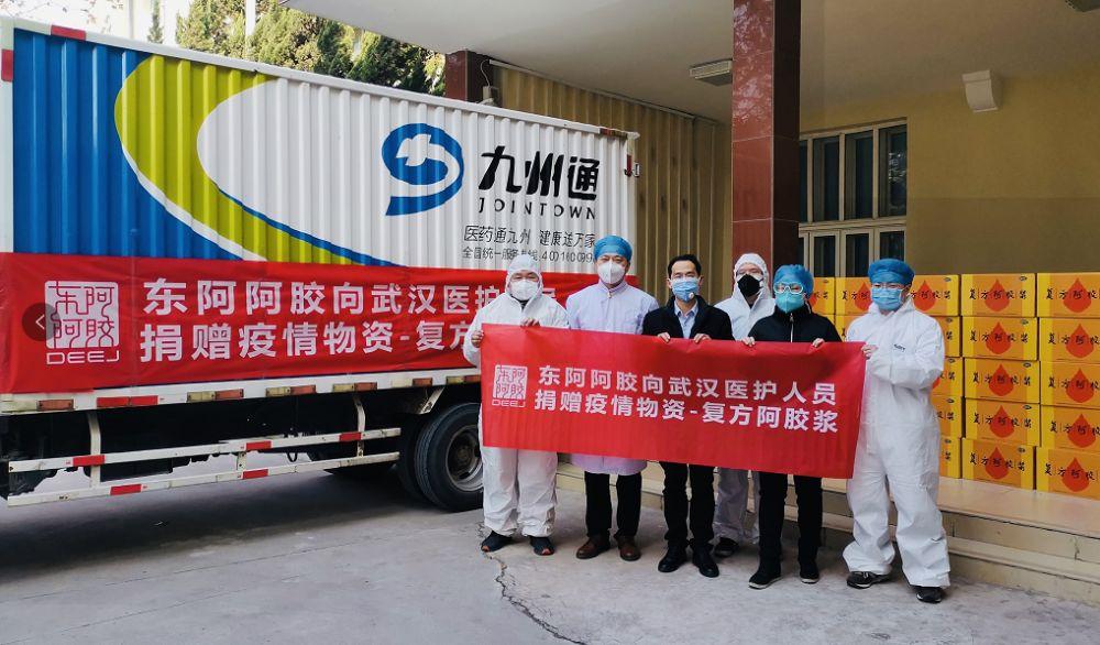 東阿阿膠捐贈92.3萬支復方阿膠漿 助力一線抗疫