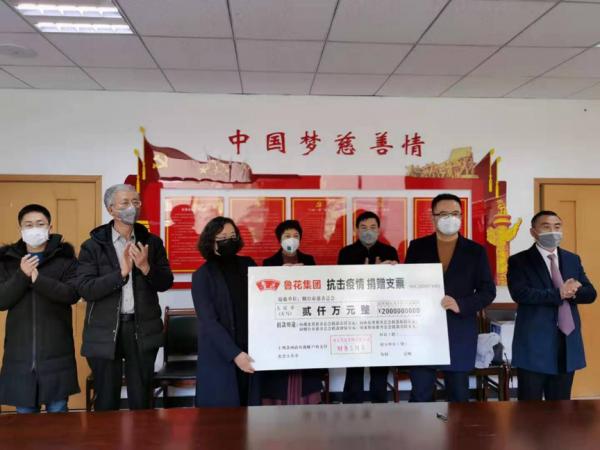 捐贈款物、保供穩價 新華社民族品牌工程食品企業在行動