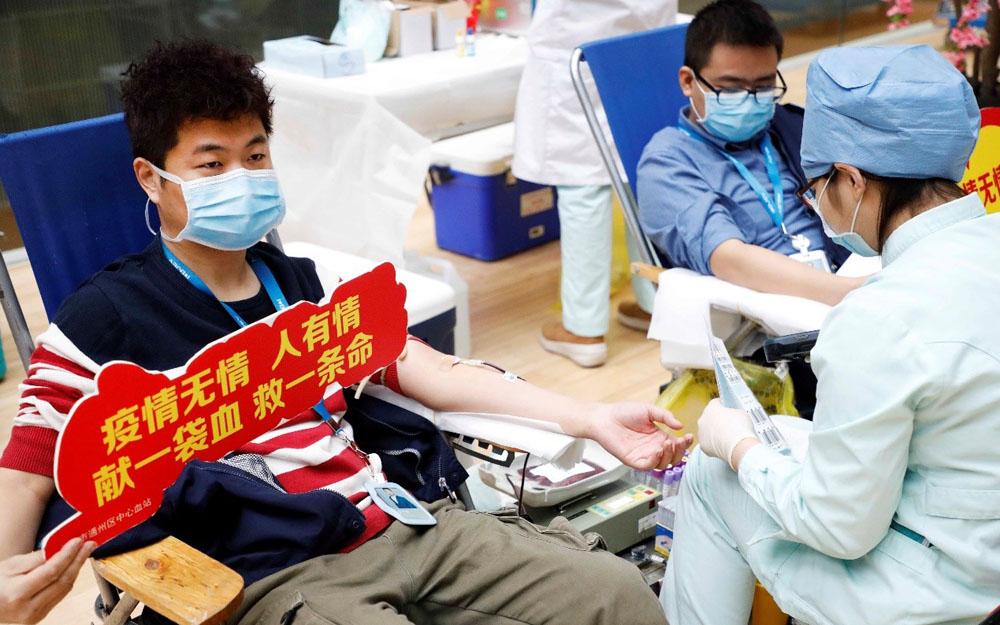 北汽新能源组织员工献血 支援抗击疫情