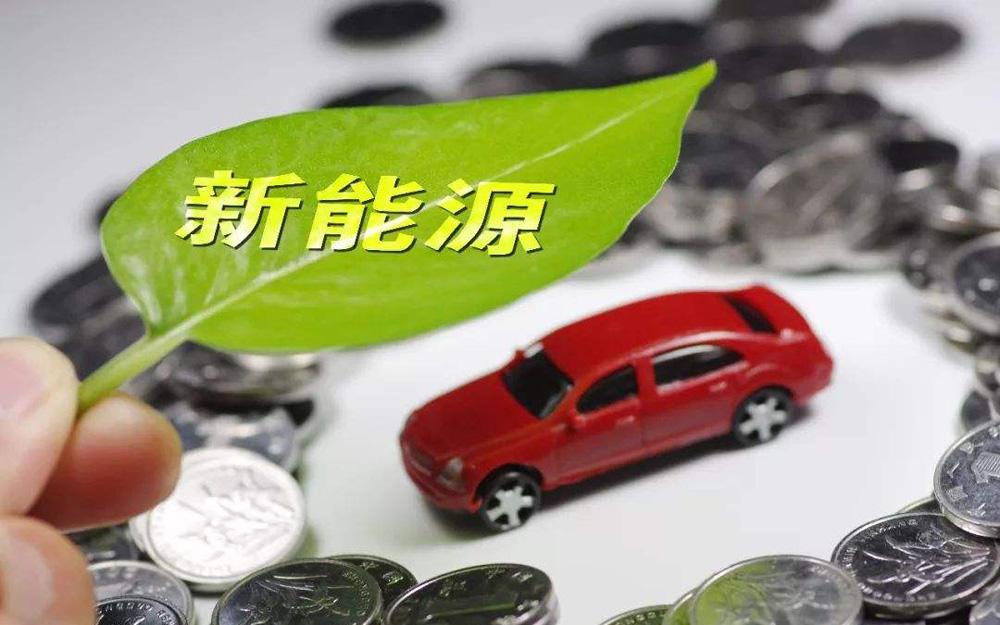 融通新能源汽车基金经理王迪:新能源汽车行情或将持续发酵