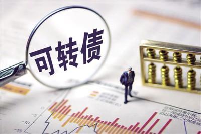 定增市場回暖預期增強 轉債市場迎新挑戰