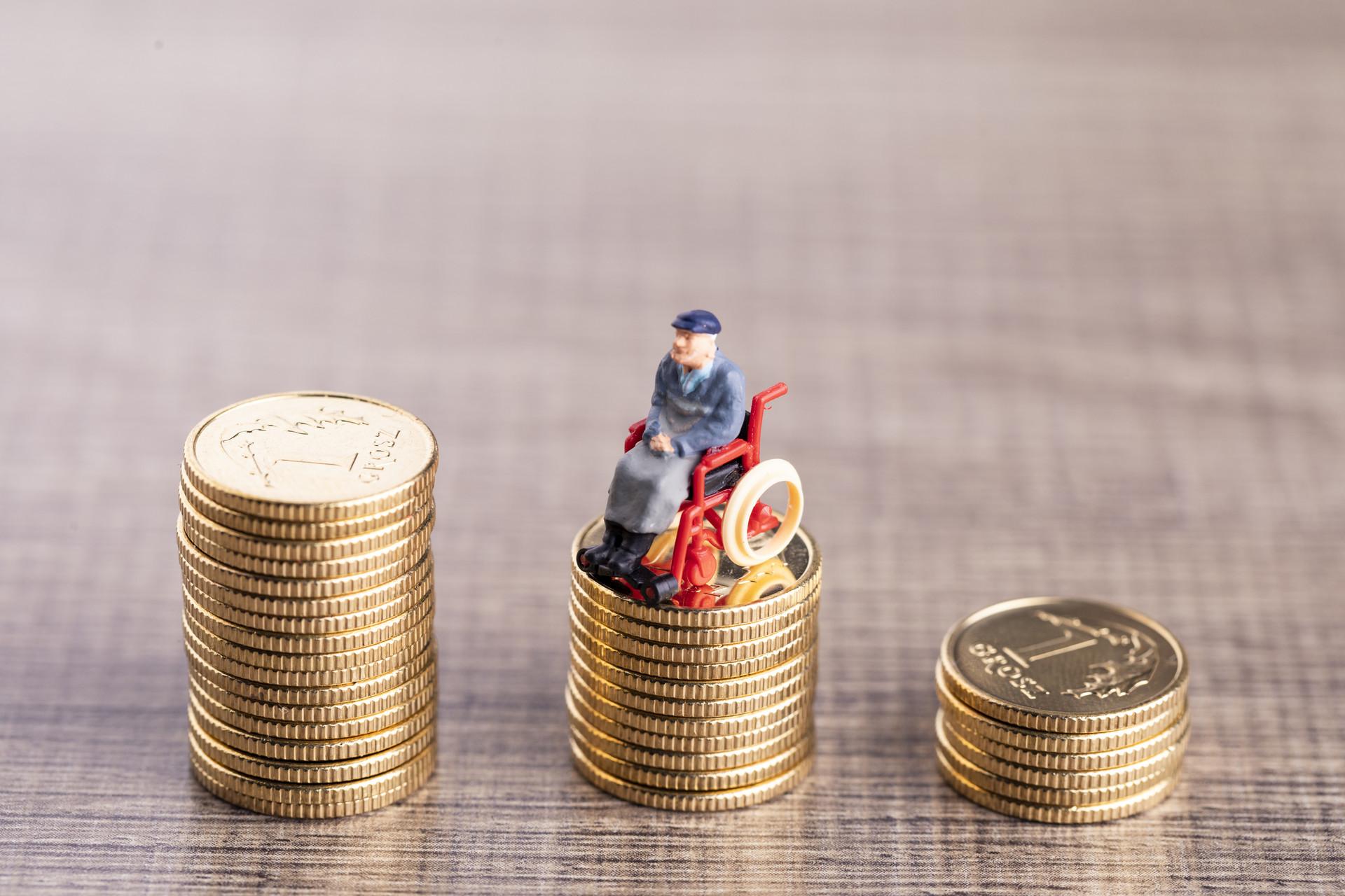 養老金發放是否有保障?公積金提取是否受影響?多部門回應