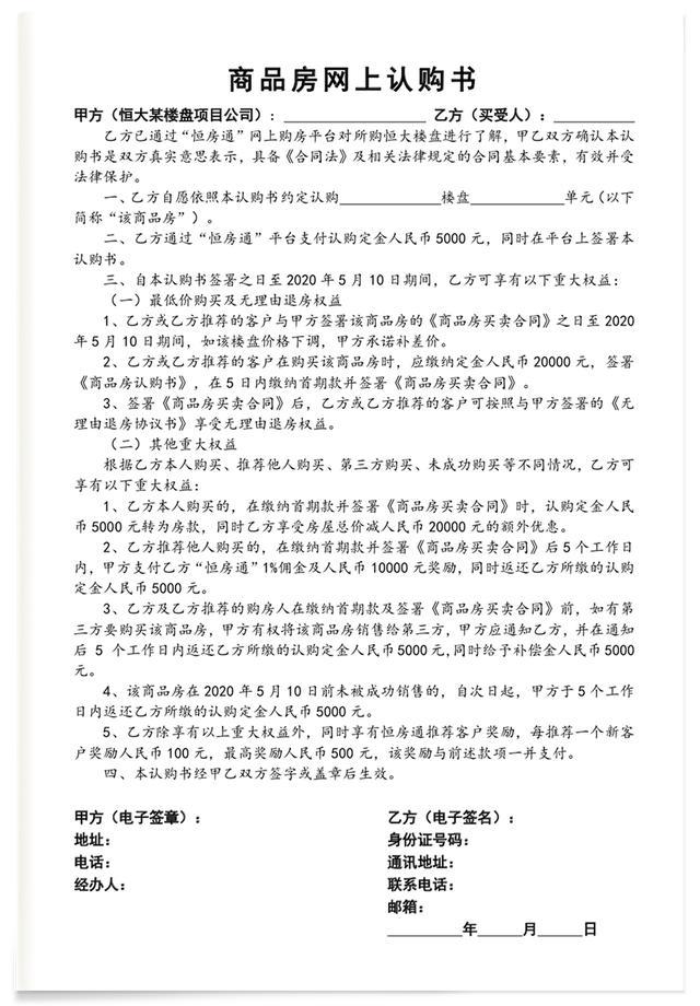 http://www.k2summit.cn/guonaxinwen/2012212.html