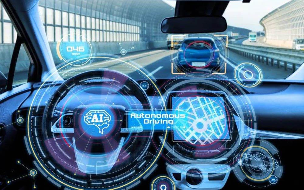11部门:2025年实现有条件自动驾驶智能汽车达到规模化生产