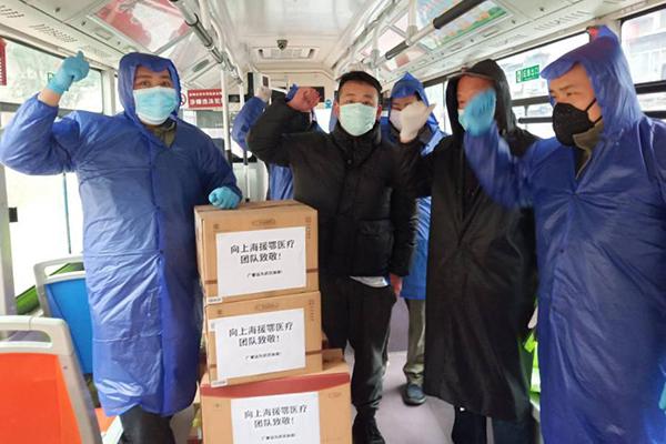 廣譽遠再次捐贈近200萬元藥品 支援抗疫一線