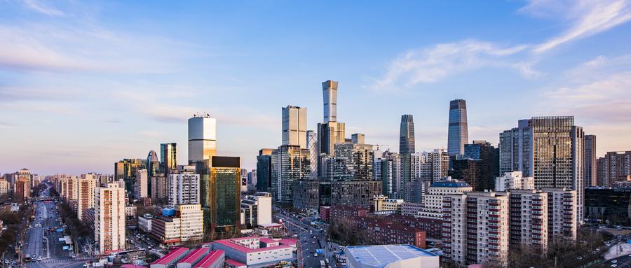 北京公積金中心:受疫情影響的企業可申請在2020年6月30日前緩繳住房公積金