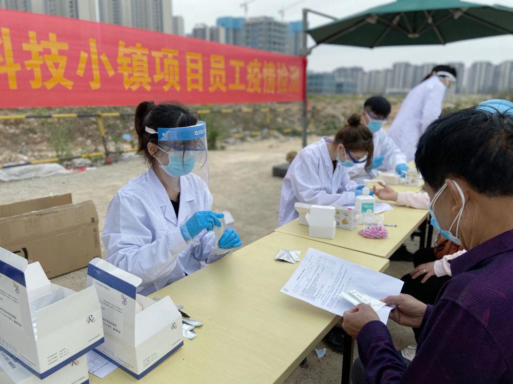 新冠病毒抗體檢測入工地 碧桂園廣清區域多措并舉推進復工復產