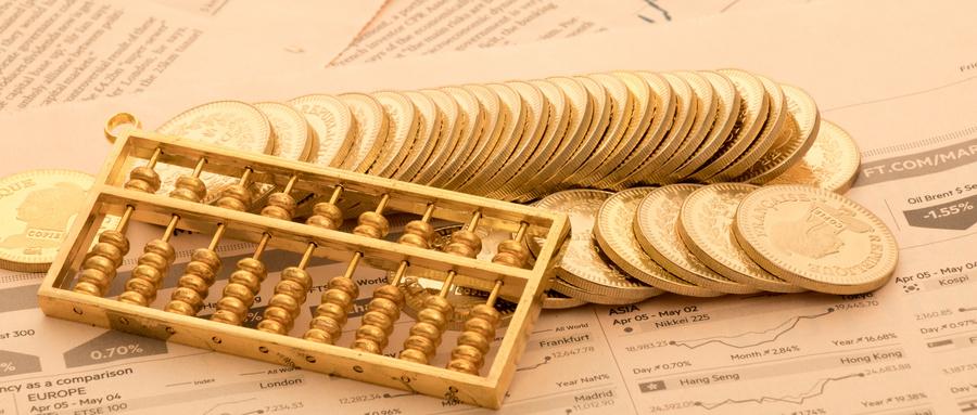 紫金矿业:收购大陆黄金100%股权完成交割