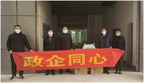 """中国大地保险河北分公司:助力地方抗""""疫""""促进复工复产"""