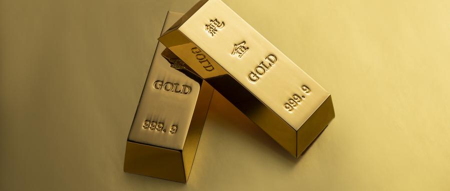 紐約商品交易所黃金期貨市場4月黃金期價9日上漲