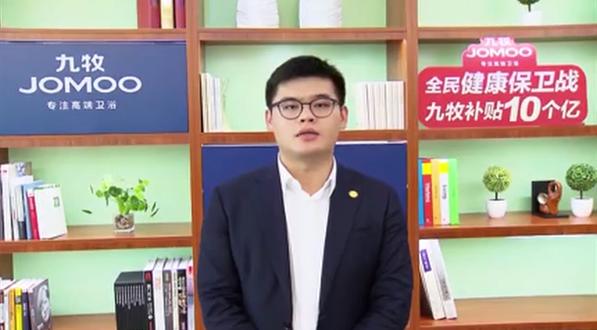 林曉偉:全民健康保衛戰 小牧優品補貼1個億