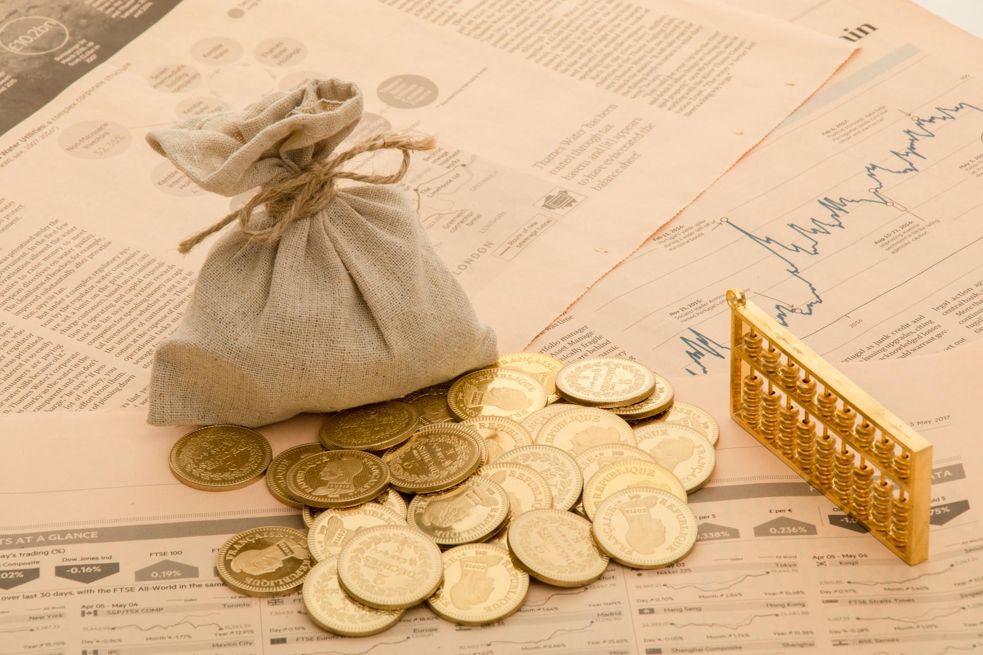 商务部、财政部印发用足用好内外贸专项资金政策的通知