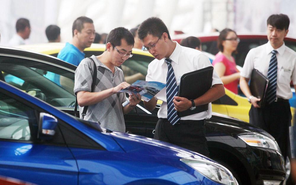 浙江提振汽车消费 鼓励杭州有序放宽汽车限购措施