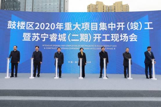 苏宁深耕数智化升级,产城融合助力2020新基建