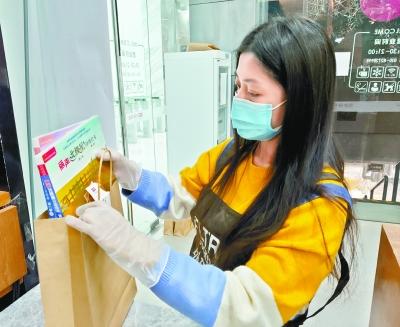 北京72家实体书店上线美团平台,提供快速送书服务 书店试水外卖,读者认不认?