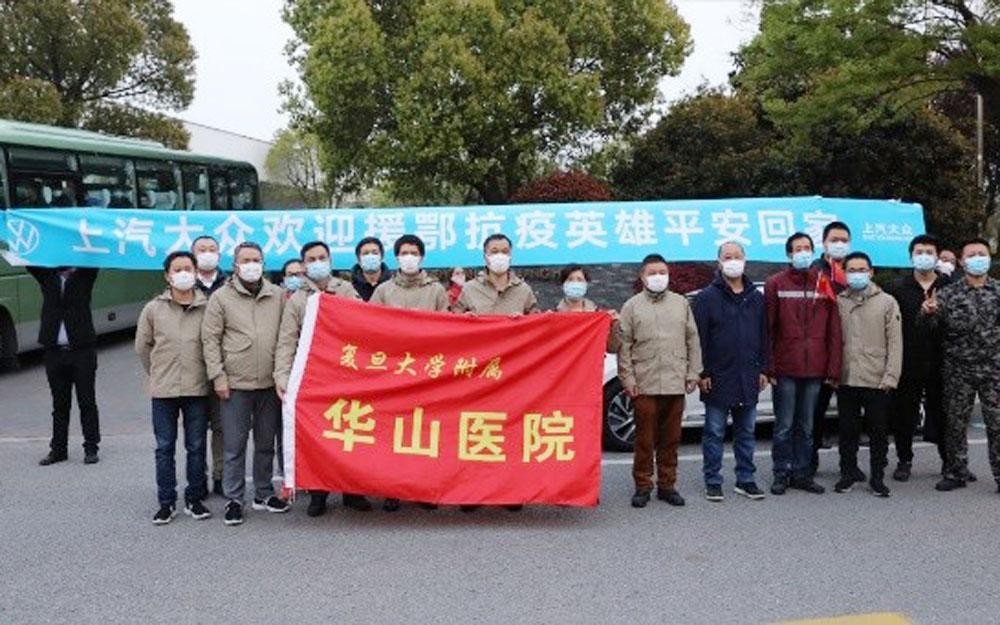 上汽大众车队护航  上海首批援鄂医疗队平安回家