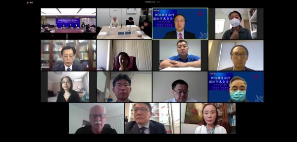 中国·澳大利亚新冠肺炎治疗国际学术交流会举行