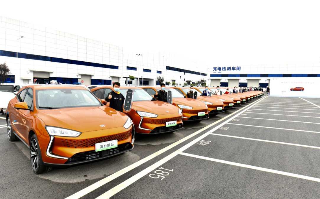 新電動轎跑SUV賽力斯5新車體驗用戶交車儀式正式舉行