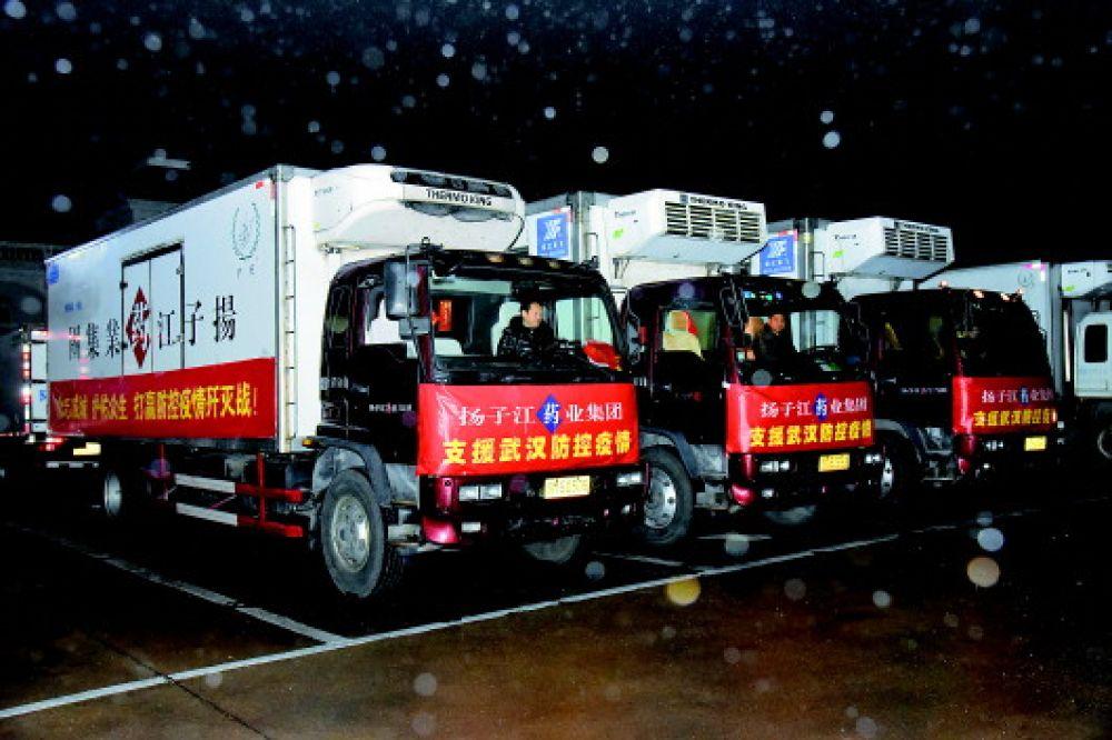 那一夜,我们拉着2000箱药品进武汉