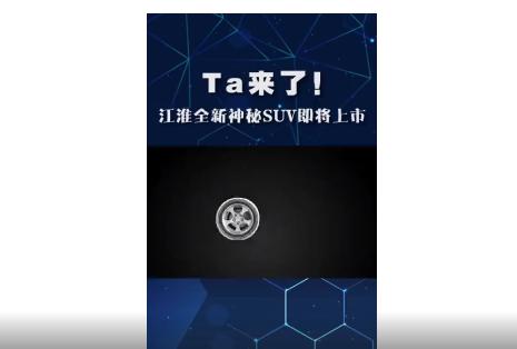 大众共线 中国全能智驱SUV车型嘉悦X7即将上市