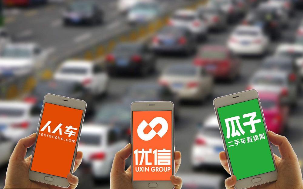 二手车未来市场空间有望超6000万辆