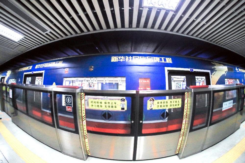 """我國第一列""""中華老字號""""地鐵是啥樣?"""