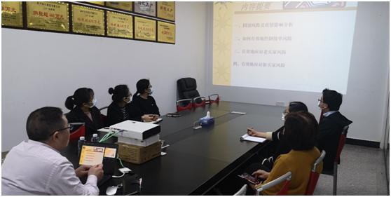 中國大地保險四大舉措并舉 協助中小微外貿企業紓困