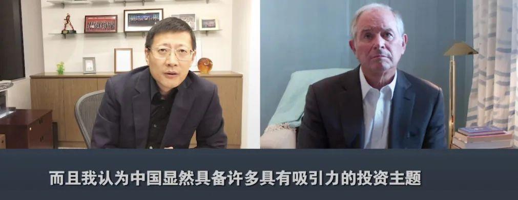 巔峰對話:沈南鵬VS蘇世民,他們都看好什么?