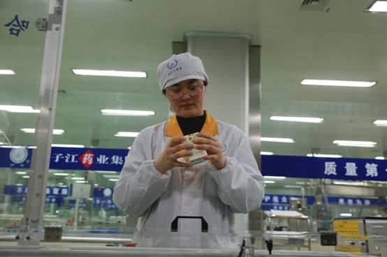 扬子江药业集团工匠系列十三:叶辉兰——坚守固体制剂岗位