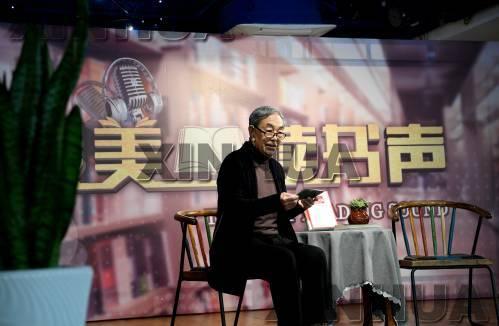 解码·书香中国:听,他们在读书