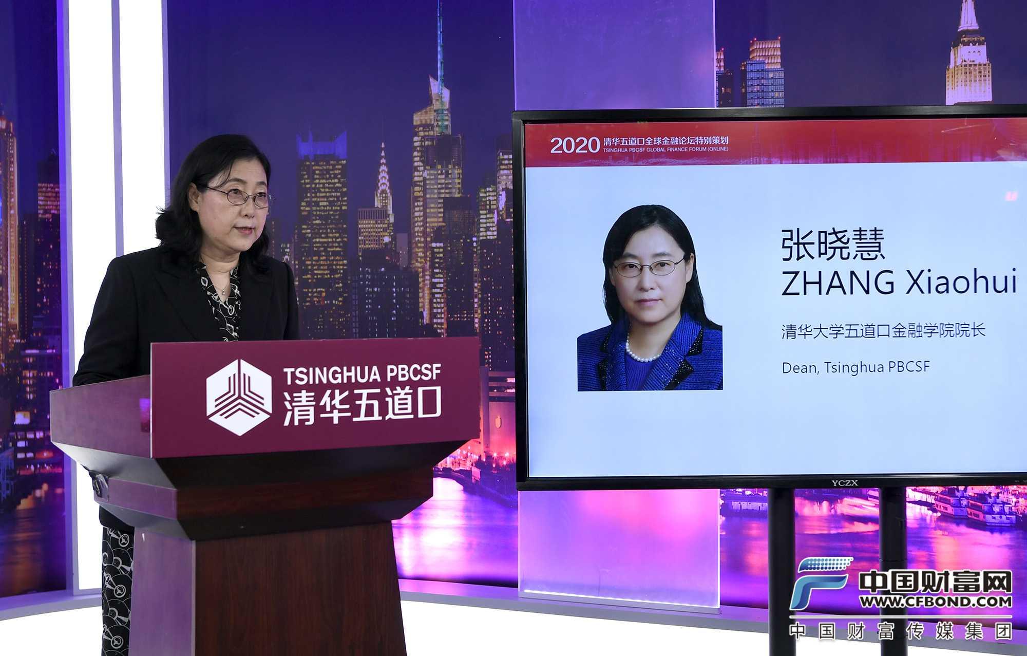张晓慧:中国金融要持续历练抗风险能力 突出服务实体经济能力