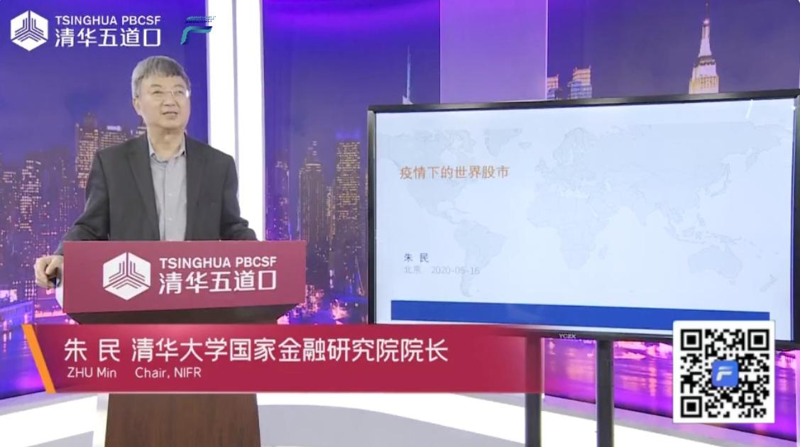 【中国财富报道】朱民:中国经济明年会强烈反弹