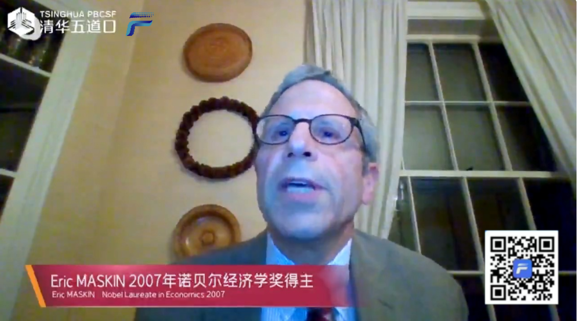 【中国财富报道】Eric Maskin:担心项目价值螺旋式下降对金融市场的影响