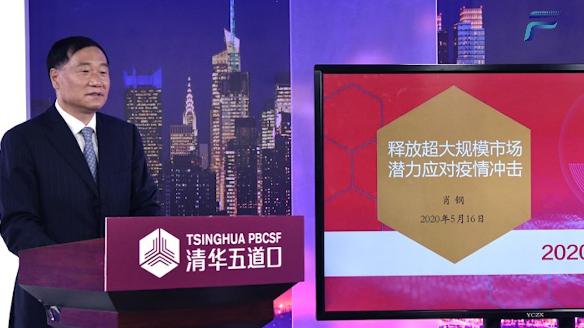 【中国财富报道】肖钢:我国当前没有必要使用无限量QE