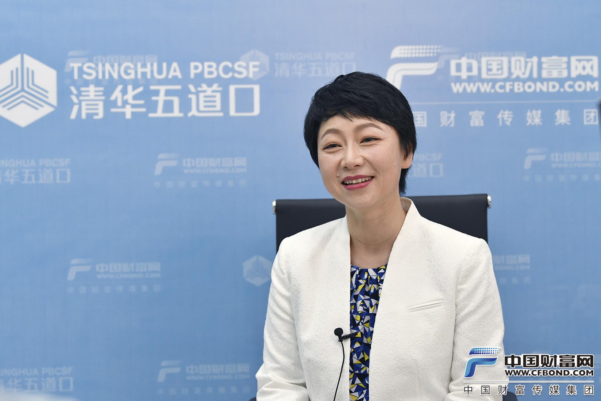 清华大学五道口金融学院副院长张晓燕接受中国财富网专访