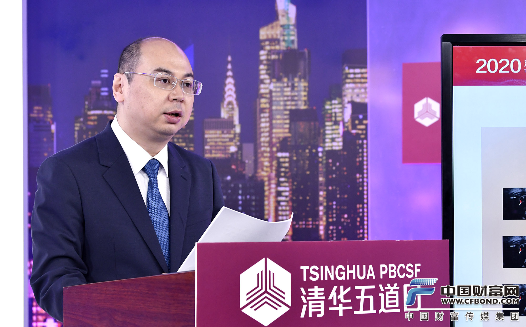 中保保险资产登记交易系统有限公司总经理袁平海