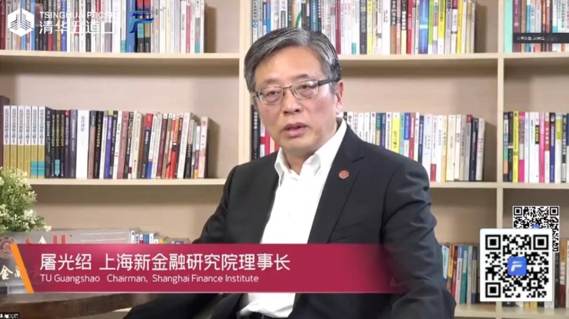 【中国财富报道】屠光绍:中国资本市场改革开放的力度前所未有